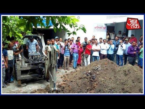 Muzaffarpur के बालिकागृह में JCB लेकर पहुंची CBI की टीम | Breaking News