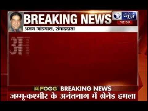Jammu & Kashmir: Two CRPF jawans injured in grenade attack in Anantnag