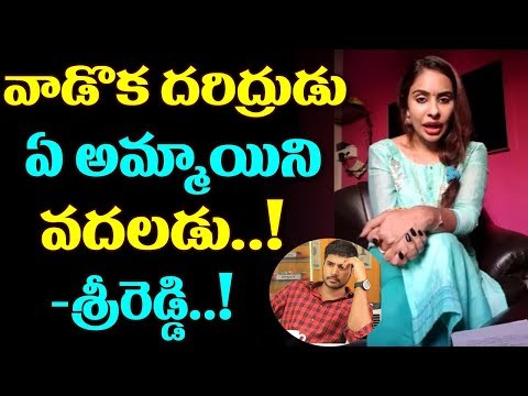 Sri Reddy Reveals Secrets Of Sandeep Kishan Original Character | Sri Reddy Latest News | TTM