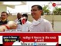खतरनाक बंदूक क्यों खरीदना चाहता था मुख्तार अंसारी?   Mukhtar Ansari   Chargesheet   Crime list  Pota
