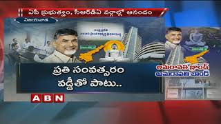 Download Lagu Andhra Pradesh | Bonds for Amaravati capital evokes overwhelming response Gratis STAFABAND