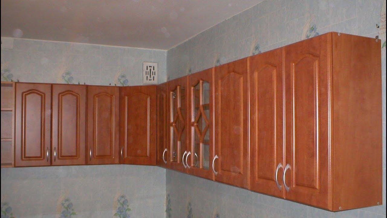 Крепление навесных шкафов на кухне Мебель для кухни