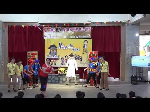 1071210新埔國小志工隊出演聖誕音樂劇