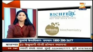 Dr Sonal Shah, Founder, Richfeel Group on Zee 24 Taas