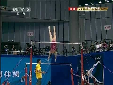 肖康君 Xiao Kangjun, UB EF - The 2012 Chinese Gymnastics Nationals / Olympic trials