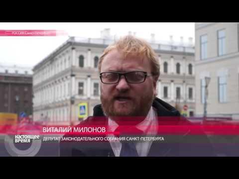 Петербург старается забыть Умарали Назарова