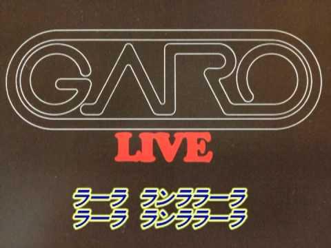 GARO LIVE - 時の魔法 (歌詞)