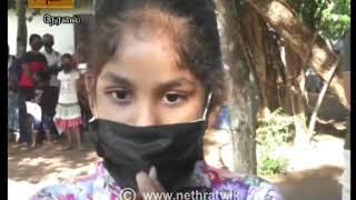 2020-05-15 | Nethra TV Tamil News 7.00 pm