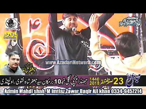 Zakir MAlik  Zain Abbas Alvi chakri 23 Safar jhanda chichi Rwp 2018