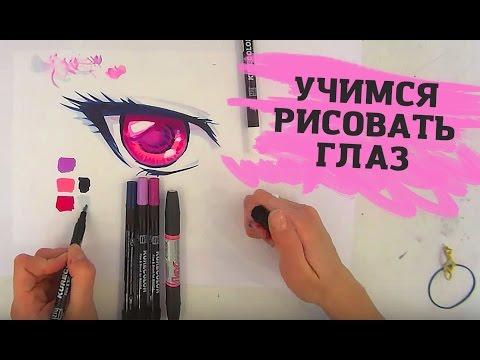 Научится рисовать маркером