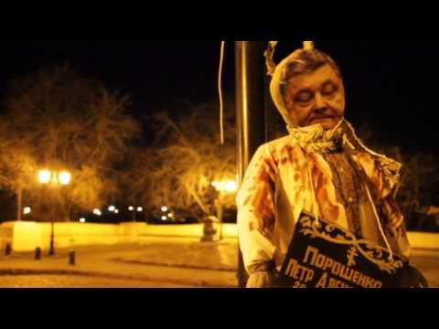 В Одессе на Дерибасовской повесили Петю Порошенко
