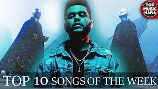 Top 10 Songs Of The Week - April 01, 2017