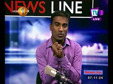 news line 01st febru|eng