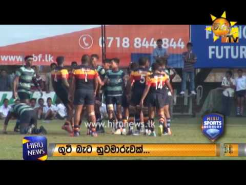 schools rugby league|eng