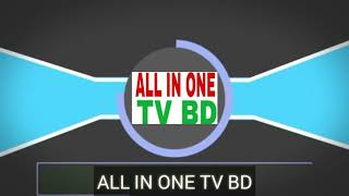 All in one tv bd logo
