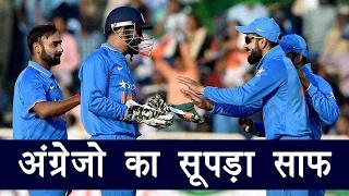 India beat England by 75 runs in 3rd T20, wins the Series   वनइंडिया हिंदी