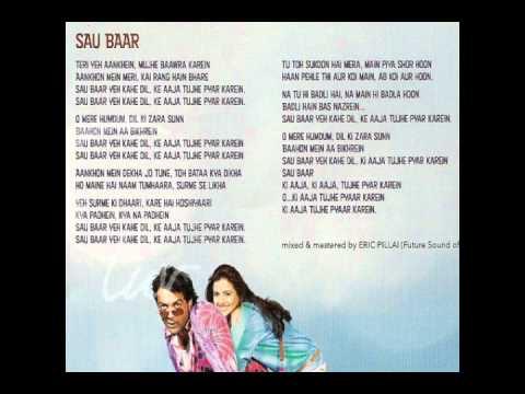 Sau Baar - Yamla Pagla Deewana - Karaoke video