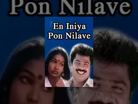 Watch En Iniya Pon Nilave