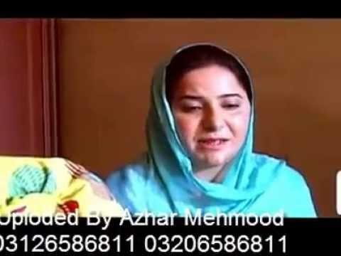 Paromo  Saraiki Film  Masi video