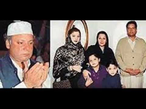 Safdar Nawaz - Email address, photos, phone numbers to Safdar Nawaz