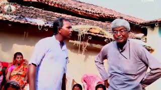 Purulia Video Comedy 2016 - Ghar Gusti | New Release