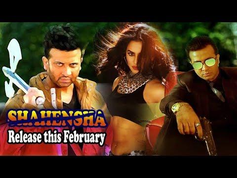 Shahensha Movie will be Release This February, SO are you Ready ? | শাহেনশাহ আসছেন |  শাকিব খান