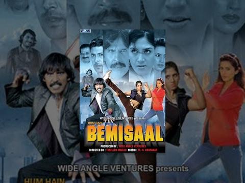 Hum Hai Bemisaal (Full Movie) - Watch Free Full Length action Movie Online