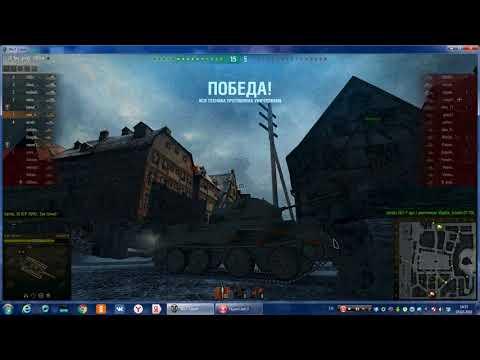 World of Tanks новичок
