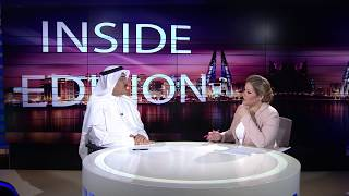 Inside Edition - How to Combat Terrorism with Education?