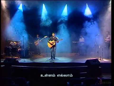 Tamil Christian Devotional Songs | Belaveena Nerathil | Jesus...
