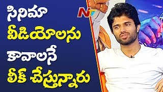 Some People Trying To Show Me As Bad Person Says Vijay Deverakonda | Geetha Govindam | NTV