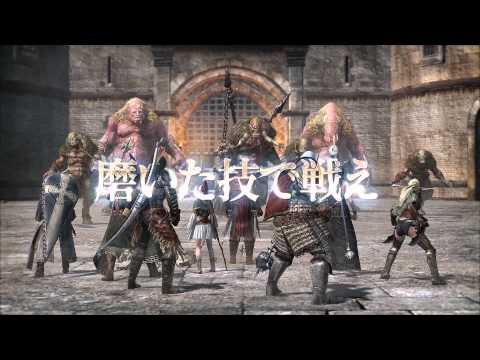 『Dragon's Dogma Online』 3rd Trailer