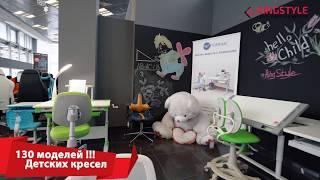Детские кресла в салонах КингСтайл