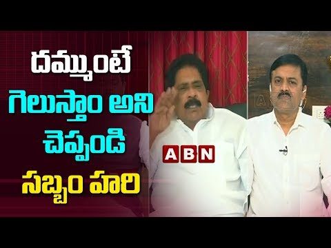 Sabbam Hari Challenges GVL Narasimha Rao | Big Debate with RK