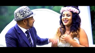 Tsehay Welde - Kememe(ቅመሜ) - New Ethiopian Music 2017(Official Video)