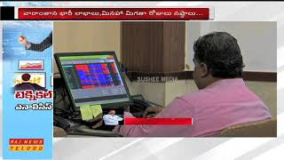 Business News: Analysis of Stock Market Trends by Geethanadh Reddy || 8th Dec 2018 || Raj News