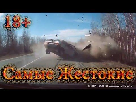 Самые ЖЕСТОКИЕ Смертельные аварии  на трассе 2016 ЧАСТЬ 2 | Car Crash Compilation 2016