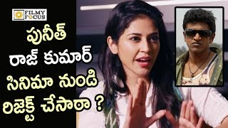 Priyanka Jawalkar about Rejected from Kannada Star Puneeth Raj Kumar Movie