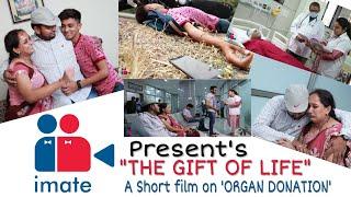 The Gift Of Life | Short Film On Awareness Of Organ Donation | Gujarati Short Film