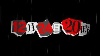 Persona 5 video 2