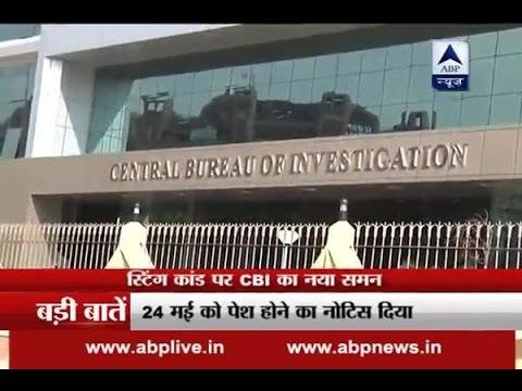 Sting CD case: CBI summons former U'khand CM Harish Rawat on May 24