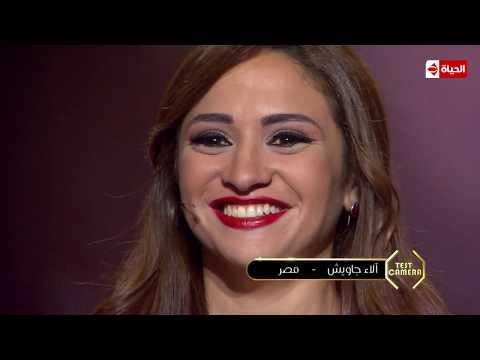 مذيع العرب HD - الحلقة الرابعة من برنامج اكتشاف مواهب التقديم التلفزيونى - Arab Pr