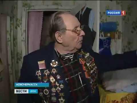 Донской ветеран о битве под Сталинградом