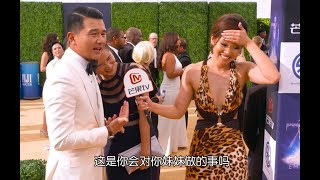 Ronny Chieng (THE DAILY SHOW & CRAZY RICH ASIANS) Punk'd Me At Emmy's