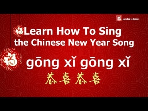 Learn How To Sing the Chinese New Year Song