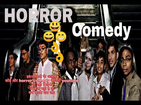 Horror comedy | horror film| funny video| comedy video| by antsnt action