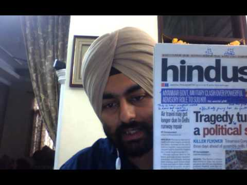 How to read the newspaper daily (Punjabi version)