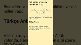Ölü kabre konunca okunacak dua ''Türkçe açıklamalı''
