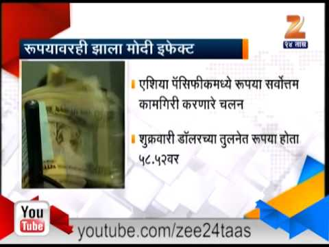 ZEE24TAAS : Modi effect: Rupee best performing Asia-Pacific currency