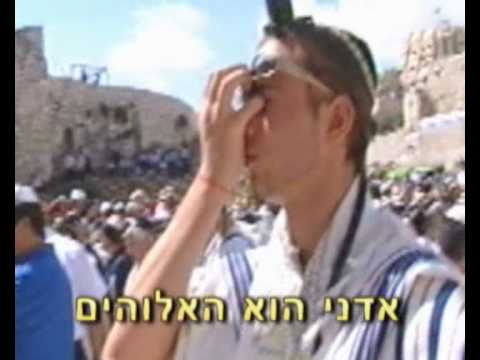 שמע ישראל - shema israel Music Videos